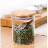 Wholesale 500ml round glass container with bamboo lid storage jar from china suppliers