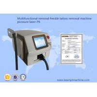 Powerful Q Switch Laser Tattoo Removal Machine For Clinic And Salon 1000W for sale