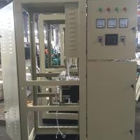 Wholesale Diesel Generator Parts / Generator Automatic Transfer Switch 1250 Amps from china suppliers