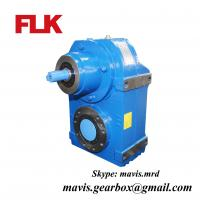 Wholesale Electric Motors Gear Reducers Gear Motors Variable Speed Drives from china suppliers