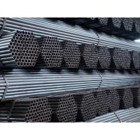 Wholesale Alloy Steel Boiler Tube Seamless Carbon Steel Tube  ASTM A 213 T11 T91 Structure Pipe from china suppliers