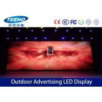 Wholesale Professional Manufacturer P5 Indoor Advertising Led Display Die-casting Aluminum Rental from china suppliers