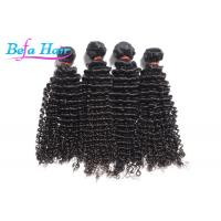 Wholesale Customized Kinky Curly Grade 7A Virgin Hair Wet And Wavy Hair Extensions from china suppliers