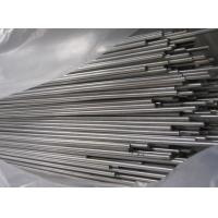 Wholesale 2520 seamless stainless steel pipe from china suppliers