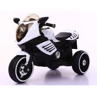 China Kids Electric Motorbike for sale