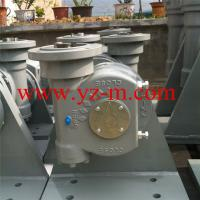 Buy cheap MY series pedestal worm gear actuators from wholesalers