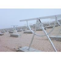 Wholesale Adjustable Tilt Solar Panel Rail Mounting System , PV Solar Mounting Systems from china suppliers