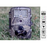 Buy cheap 12MP Wild Sport Stealth Trail Camera , Brand New Designed Night Vision from wholesalers
