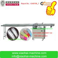 Wholesale Plastic cup and paper Cup counting machine from china suppliers