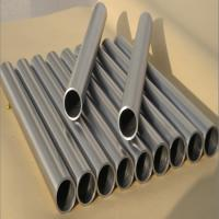 Buy cheap Alloy 625 tube from Wholesalers