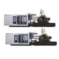 High Performance Multi Color Injection Molding Machine For Preform Injection for sale