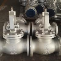 China 4 inch wcb flange RF globe valve class150 for industry with prices for sale