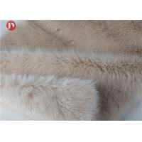 Wholesale Eco Tissavel Faux Fur Fabric LUXURY Vory Customized Color Knitted Adult Dress from china suppliers