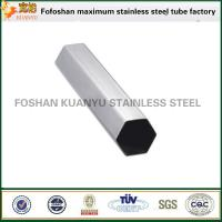 Wholesale 300 Series A554 Stainless Steel Slotted Pipe Price from china suppliers