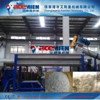 Wholesale 300kg/h pp pe film crushing recycling machinery from china suppliers