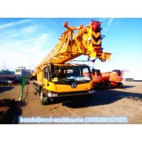 Wholesale Hydraulic XCMG Qy25k Qy25e 25 Ton Truck Mounted Crane Mobile Truck QY25K-II from china suppliers