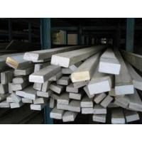 Wholesale 310S 316L Stainless Flat Bar Hot Rolled from china suppliers