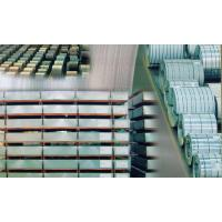 Wholesale Cold Rolled SPCC Steel Sheet  from china suppliers