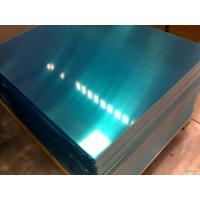 Wholesale Above 0.5mm Thickness Customized Aluminum Sheet Metal With Cold Casting Mill Finished from china suppliers