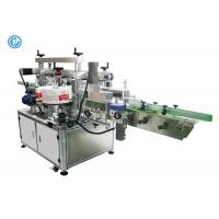 Wholesale Soy Sauce Bottle Labeling Machine Stainless Steel , Front And Back Double Side Labeling Machine from china suppliers