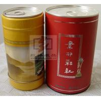 Wholesale Retail Recyclable Food Packaging Tubes Round Foldable Handmade from china suppliers