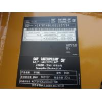 Wholesale Used Caterpillar 140K Motor Grader from china suppliers