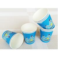 Wholesale Custom Disposable Espresso Cups / Insulated Takeaway Coffee Cups With Lids from china suppliers