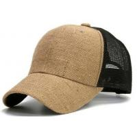 Buy cheap hats hungting camo from wholesalers