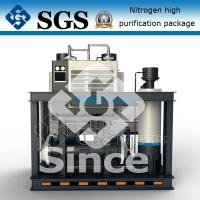 Wholesale Hygeneration PSA Nitrogen Generation Gas Filtration System High Reliability from china suppliers