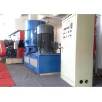 Wholesale Easy Operation Plastic Agglomerator Machine 150L Output 150kg/H 1700*850*1500mm from china suppliers