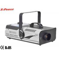Wholesale Professional Stage Fog Machine 1500Watt  High Output With Remote Control For Stage, KTV   X-07 from china suppliers