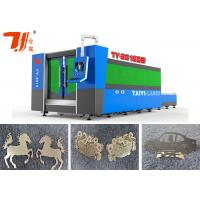 Quality Desktop IPG / Nlight CNC Laser Metal Cutting Machine Water Cooling for sale