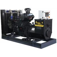 550kw water cooling bench mounted type diesel generator set for sale