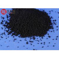 Wholesale Mixture Of 50% Bis - [ 3 - ( Triethoxysilyl ) - Propyl ] - Disulfide And 50% Carbon Black from china suppliers
