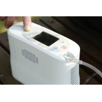 New arrival white lightest and smallest portable oxygen concentrator with AC DC powered for sale