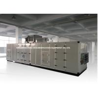 Wholesale Energy Saving Industrial Desiccant Dehumidifier for Softgel Capsules Drying from china suppliers