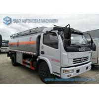 Wholesale Dongfeng Brand Carbon Steel Truck Fuel Tanks Multifunctional With Fuel Pump from china suppliers