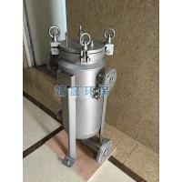 Wholesale Size 1 Stainless steel Jacketed Bag Filter Housing For temperature control Filtration System from china suppliers