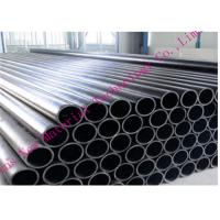 Wholesale Anti Corrosive Coating Galvanized Pipe Paint For Tar Water And Natural Gas Pipeline from china suppliers
