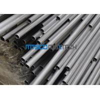 Wholesale Stainless steel seamless pipes / 2205 duplex stainless steel pipe For Sea Treatment from china suppliers
