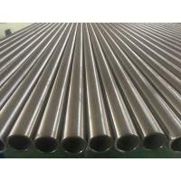 Quality Incoloy Alloy 825 seamless tube , Nickel Alloy Pipe ASTM B 163  100% ET AND HT for sale