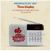 Wholesale Buddhism big sound small digital pocketable speaker from china suppliers