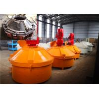 Wholesale Ceramic Materials Vertical Shaft Concrete Mixer 1125L Input Casting Coatings from china suppliers