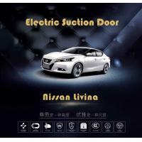 Soft Closing Automatic Electric Suction Door Mechanism For Nissan Livina