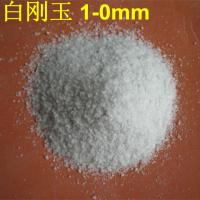 0-1mm white fused alumina/alumina oxide al2o3 price refractory furnace for sale