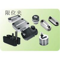 Wholesale Slide Retainer/Clip from china suppliers