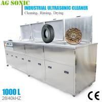 Wholesale 360L Automotive Ultrasonic Cleaner Power Adjustable With Digital Timer And Heater from china suppliers