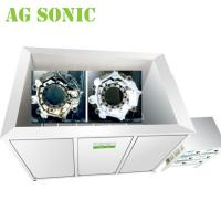 Wholesale Industrial Ultrasonic Precision Cleaning System For High Volumes Aqueous Cleaning from china suppliers