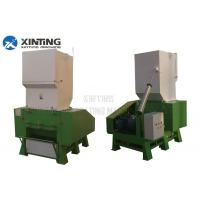 Wholesale Silent Plastic Recycling Machine Mill Soundproof Type Waste Crusher Machine from china suppliers