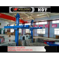 Buy cheap Linkage Control Welding Column and Boom Light Duty Type For Welding Center from wholesalers